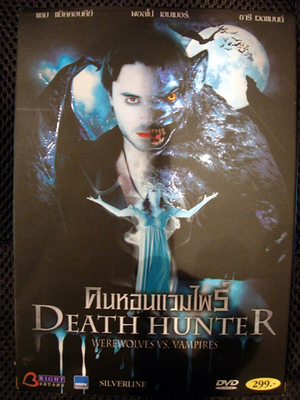 Death_hunter