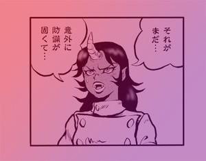 Hyakki_oct3_3