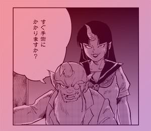 Hyakki_gakusei4_2